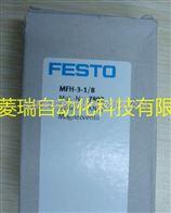 FESTO费斯托19787电磁阀MFH-5/3G-1/4-B现货特价