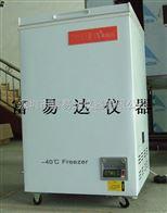 DW-FL253-40℃低温存储�箱