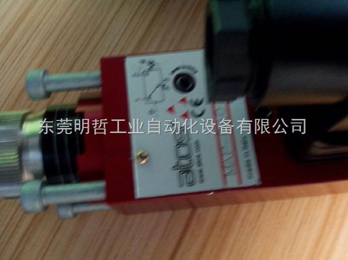 阿托斯压力传感器现货多多