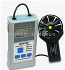 AM-4822多功能風速計/風速儀