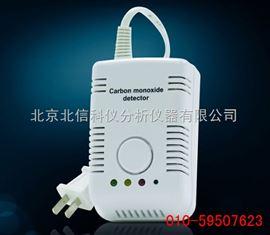 QT23-YK-CO/H家用一氧化碳报警器 煤气报警器  煤炉报警器  一氧化碳报警仪
