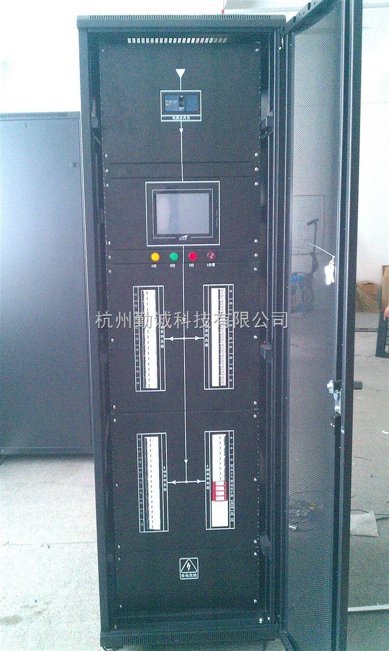 xl系列低压动力配电柜