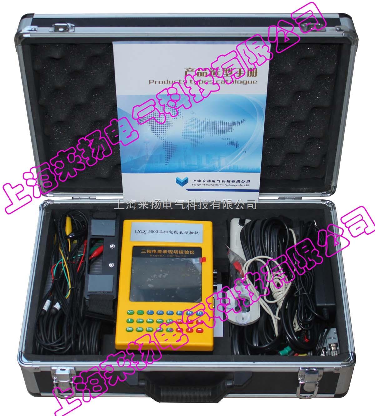 电能表校验仪