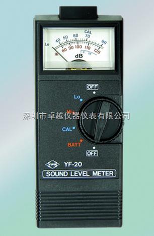 台湾rs100指针表接线图