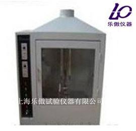 JCK-2型建材可燃性试验炉