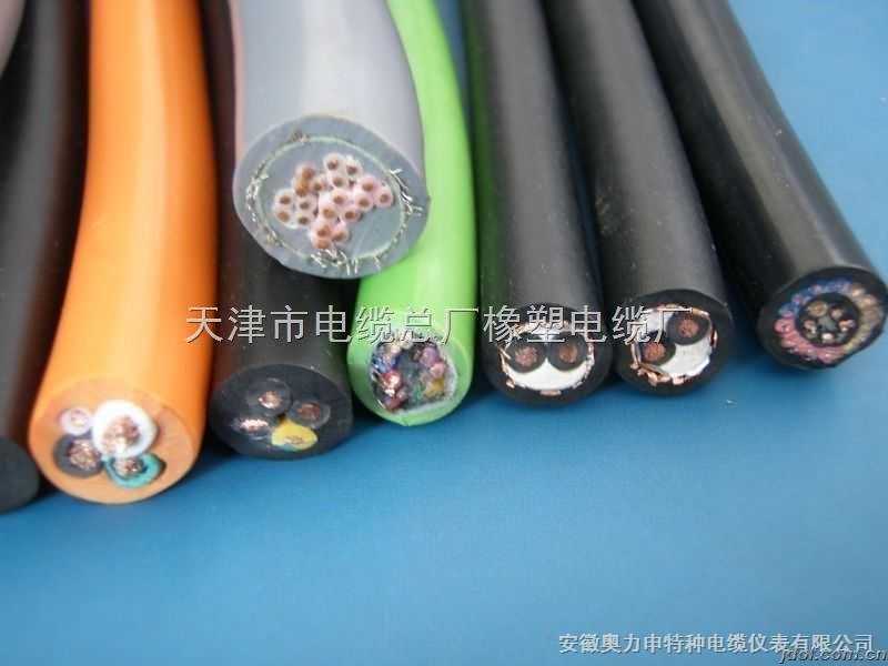铜芯防水电缆3×6-4*4防水橡套电缆