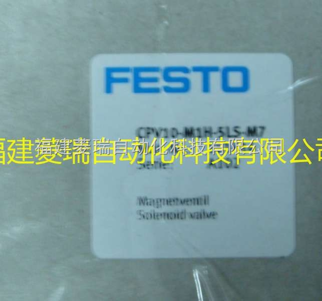 FESTO费斯托161414电磁阀CPV10-M1H-5LS-M7现货特价