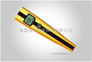 上海三信5041型笔式O