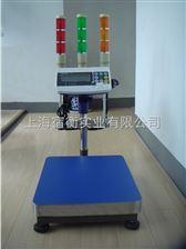 上下限设定100kg报警秤,江阴100公斤定量报警电子台秤