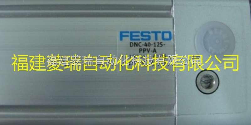 FESTO费斯托163356气缸DNC-40-125-PPV现货特价