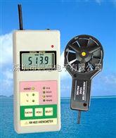 正品AM-4822多功能风速表 风速计 AM4822环境监测风速仪 风量仪