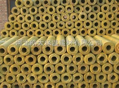 岩棉保温管材料*岩棉保温材料价格