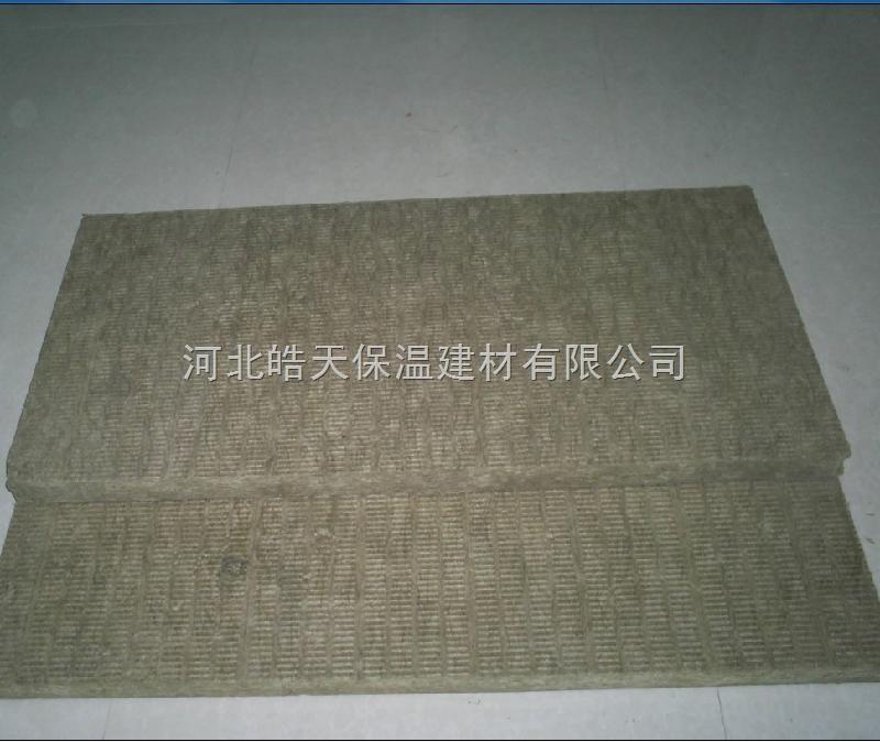 外墙防火保温岩棉,7.5厚岩棉板什么价格