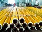 聚氨酯保温管厂家,聚氨酯保温管,预制聚乙烯夹克管价格