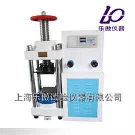 液压式压力试验机SYE-2000A