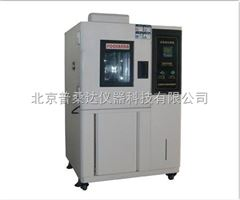 北京生产高低温箱厂家