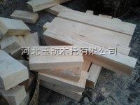 管道保温垫木直销