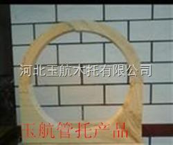 萍鄉大型管道墊木