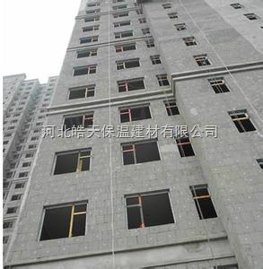 陕西汉中水泥发泡板 发泡水泥板价格