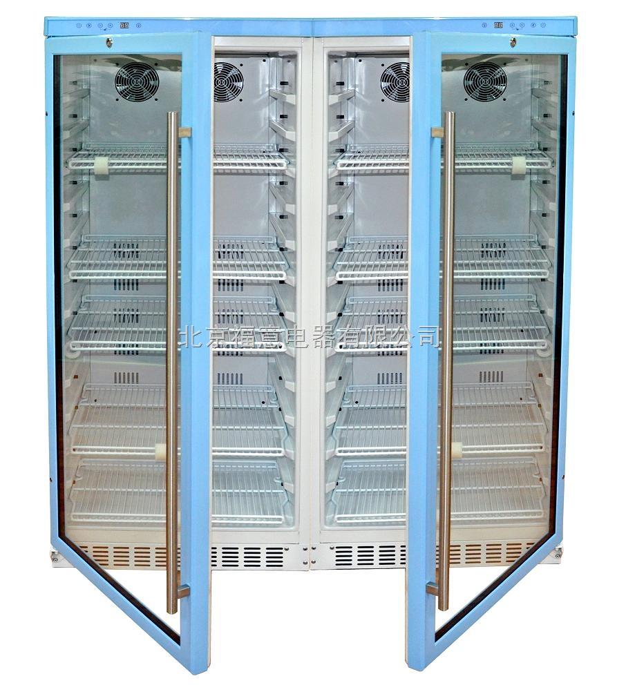 10度-15度药品恒温冰箱