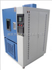 GDW-225高低温试验箱容积有哪些