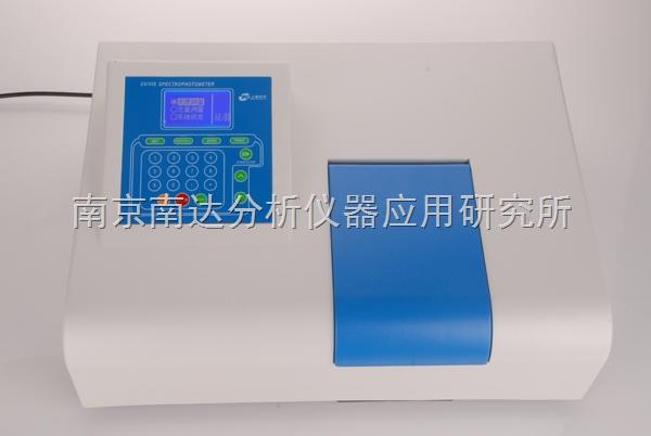 723N扫描型可见分光光度计