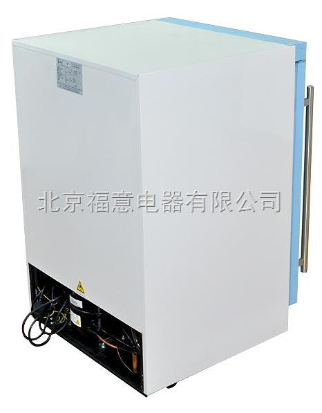 药品恒温冰箱FYL-YS-138L