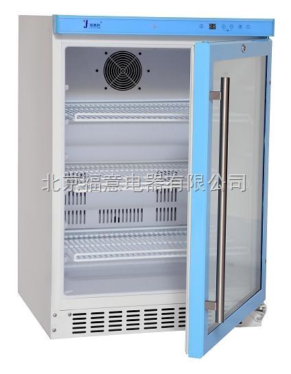 温度显示冷藏箱