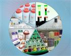 动物疫病法氏囊病毒酶免检验试剂