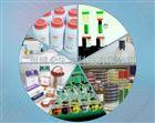 农残速测试剂(行标1000份 液体) 塑