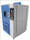 GDS-150高低温湿热试验箱风速控制