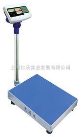 XK3150C規矩電子秤上海規矩XK3150C-100kg落地式秤