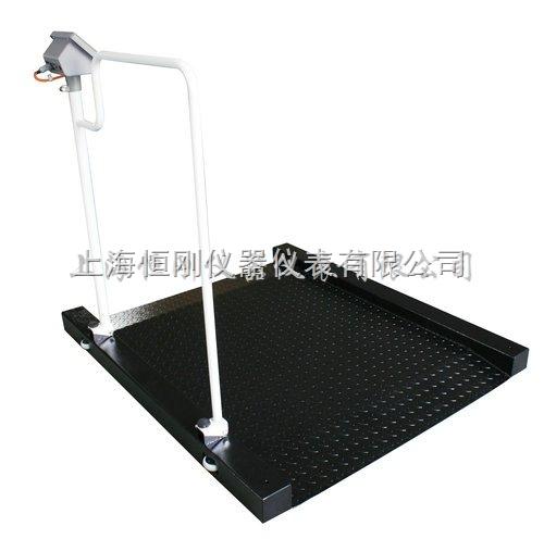 100公斤带扶手自动称重轮椅秤公司