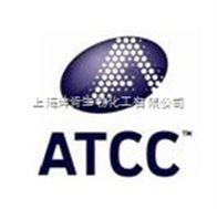 ATCC9027 铜绿假单孢菌