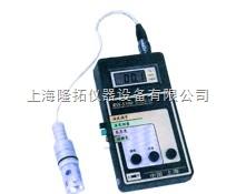 上海便携式数字测氧仪,RSS-5100便携式数字测氧仪