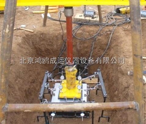 WBJL型现场剪切试验仪
