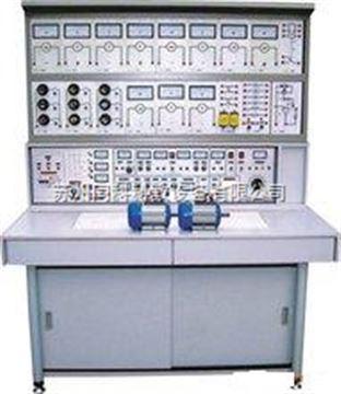 TKGL-528A通用電子電工電拖實驗設備