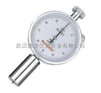KSN10-LX-C微孔材料硬度计