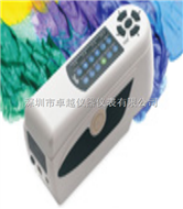 NH300電腦色差儀