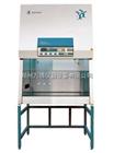 HFsafe-1200B2生物安全柜,生物安全柜专卖