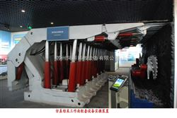 TKMAT-04综采工作面仿真配套设备系统装置
