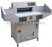 程控液压切纸机 液压切纸机 液显式碎纸机
