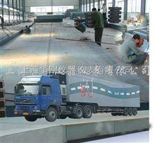 南京四十吨数字式电子汽车衡