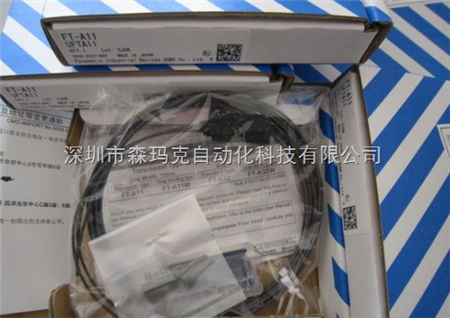 cx-411 cx-411松下电工sunx神视光电传感器