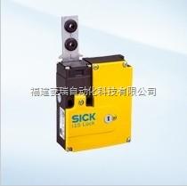 i15 Lock 机械电子式安全门锁-阀门