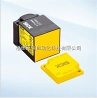T4000 射频型非接触式安全门开关