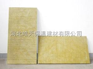 耐高温防火岩棉板市场价格