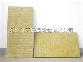 1200*600耐高溫防火巖棉板市場價格