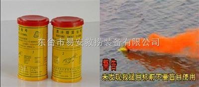 JHB-4漂浮烟雾信号、app橙色3分钟信号