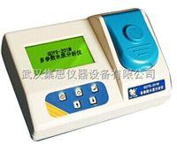 CJ43/GDYS-201M多参数水质分析仪(15种参数)